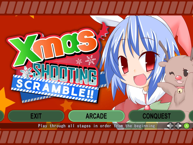 Claim Xmas Shooting - Scramble!! for free